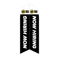 Buffalo Wild Wings Now Hiring Feather Flag with Ground Spike